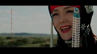 Ariunaa - Taliin Mongol Ail (Music Video)