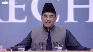 Maulana Shamshad Ahmad Qamar, Direktor  der Jamia Ahmadiyya Deutschland -  Qur'an Exegese in der AMJ