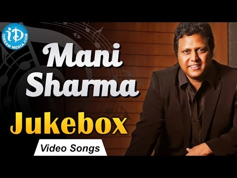 Mani Sharma Super Hit Songs Jukebox || Telugu Hit Songs || Mani Sharma Hits