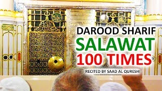 Solve All Your Money & Financial Problems ᴴᴰ | BEAUTIFUL SALAWAT - DUROOD 100 TIMES DAILY