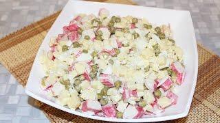 Салат с крабовыми палочками. Простой салат с крабовыми палочками и яблоками