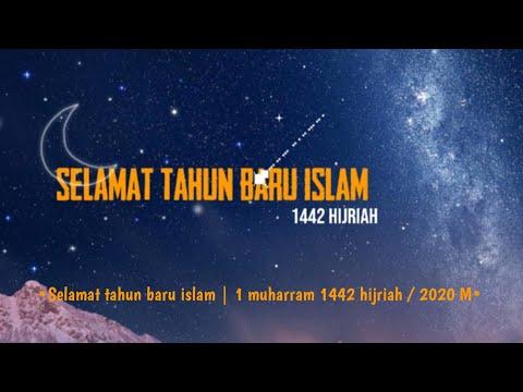 Selamat Tahun Baru Islam 1 Muharram 1442 Hijriah 2020 M Youtube