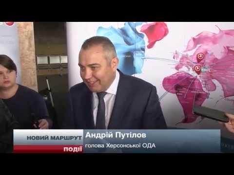 Turkish Airlines відкрила новий напрямок в Україні