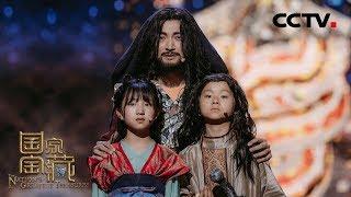 [国家宝藏第二季] 伏羲女娲图 国宝守护人:尼格买提 | CCTV综艺