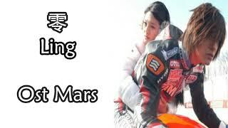 Download Lagu 零 Ling - Ost Mars - Terjemahan mp3
