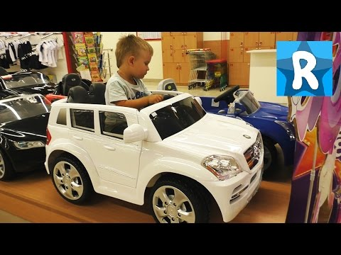 VLOG Киев Катаемся на Машинках и на Слонике Игрушки в Магазине Have fun in kids play