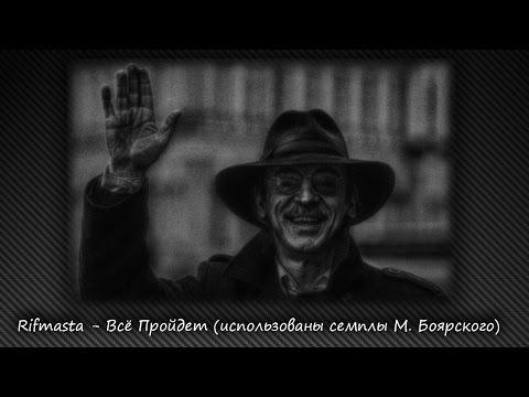 Слушать Зеленоглазое Такси (Dance Remix) 2006 - Михаил Боярский