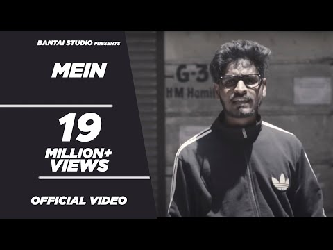 EMIWAY-MEIN (OFFICIAL MUSIC VIDEO)