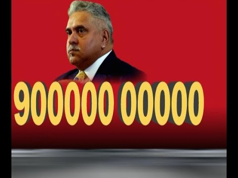 Vijay Mallya Arrested: He Has Not Paid Loans Of Over Rs 9,000 Crore