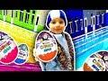 Magic Surprise Egg / Where are the Kids? / Волшебное Яйцо Сюрприз / Где Дети?