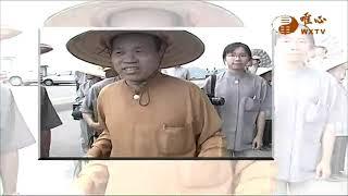 混元禪師法語261-270集【唯心天下事2759】  WXTV唯心電視台