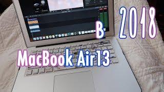 КУПИЛИ MacBook Air 13 |  А стоит ли !? 29. 01. 18