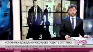 Отборные силы Путина: кто такой Виктор Золотов?