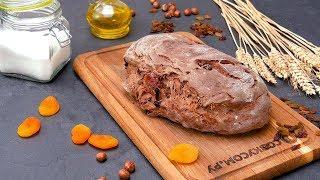 Хлеб десертный с орехами и сухофруктами - Рецепты от Со Вкусом
