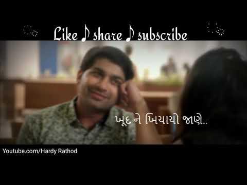 તું-જાણે-પતંગ-છે-ને-હું-છું-તારી-દોર-||-love-ni-bhavai-||-gujarati-whatsapp-status-song