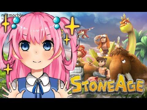 [ Stone Age Begins ] อย่างกับการ์ตูนไดโนเสาร์ ทำไมมันน่ารักแบบนี้!!!