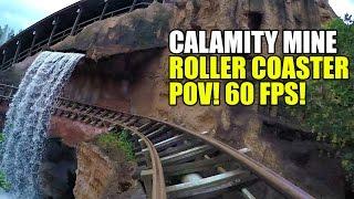 Calamity Mine Roller Coaster POV 60FPS Walibi Belgium Front Seat View