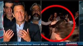 imran khan press conference   bashing gov for attacking pti workers   express news