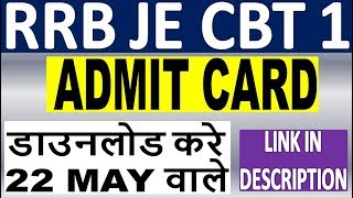 RRB JE Admit Card 2019 || Download RRB JE CBT 1 Admit Card for 22 May 2019 || RRB JE e-call letter