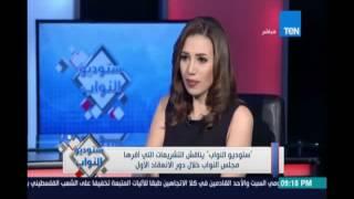 النائب محمد الغول :80 % من أعضاء مجلس النزاب حديثي العهد بالحياة البرلمانية ويجب الصبر عليهم