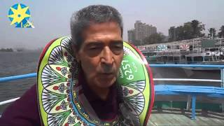 بالفيديو الإحتفال بعيد رأس السنة المصرية الفرعونية على ضفاف النيل