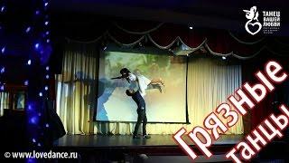Лучший свадебный танец: «Грязные танцы»! (OST