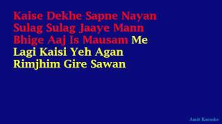 Rimjhim Gire Sawan Kishore Kumar Hindi Full Karaoke with Lyrics