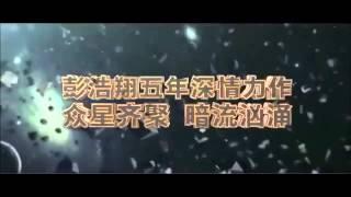 撒娇女人最好命 Tender Woman 2014 预告片个视频