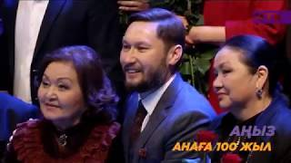 Әйгілі актриса Әмина Өмірзақованың 100 жылдығы Юнеско көлемінде тойланбақ!