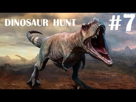 Carnivores: Dinosaur Hunt. ОХОТА НА ТИРАННОЗАВРА!