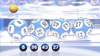 Tirage du loto du lundi 21 août 2017