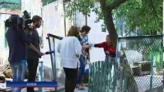 видео Под Киевом открылся приют для животных