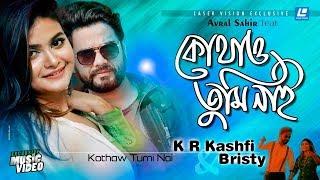 Kothau Tomi Nai Kashfi And Bristi Mp3 Song Download