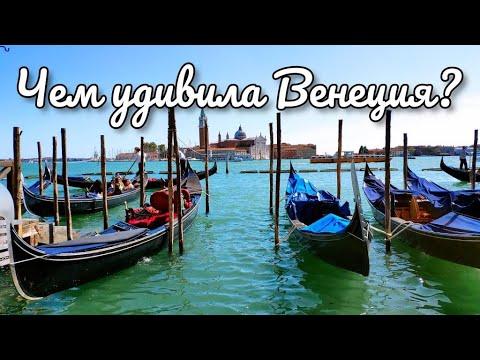 Неизведанная Венеция. Остова Венецианского архипелага.