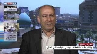 أطباء العراق بين القتل والاختطاف مقابل الفدية