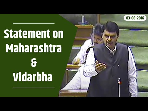 CM Devendra Fadnavis' Statement on Maharashtra & Vidarbha in Assembly