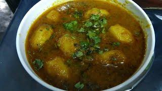 GODA ALOO | easy and tasty home- made recipe |