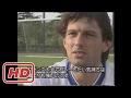 [サッカー JP] '98W杯 レオナルド 外国人Jリーガー列伝(6)