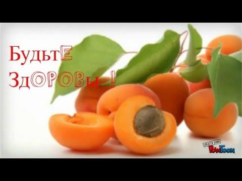 О продуктах, содержащих витамин В17