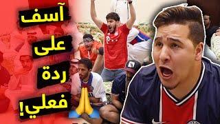 أنا غير مسؤول عن محتوى هذا المقطع ! ضحك جنون حماس😂 | محمد عدنان