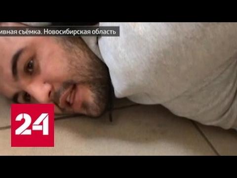 В Новосибирске задержали организаторов незаконной миграции