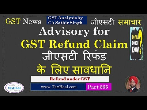 Advisory for GST Refund : GST News 565