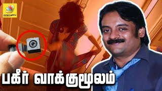 Ladies Hostel Owner-இன் பகீர் வாக்குமூலம் : Culprit Confesses About The Issue