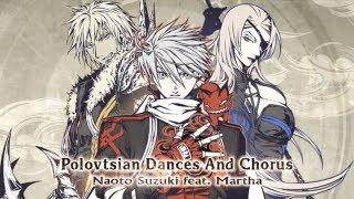 Polovtsian Dances And Chorus - Naoto Suzuki ft. Martha