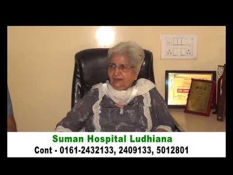 Suman Hospital Ludhiana