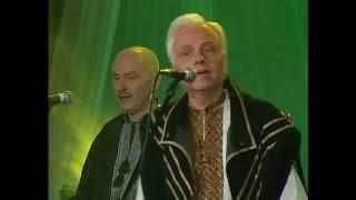"""ВІА """"Ватра"""" - концерт до 30-річчя (2009)"""