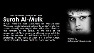 Surah Al Mulk [The Sovereignty] - Recited by Muhammad Taha Al Junaid