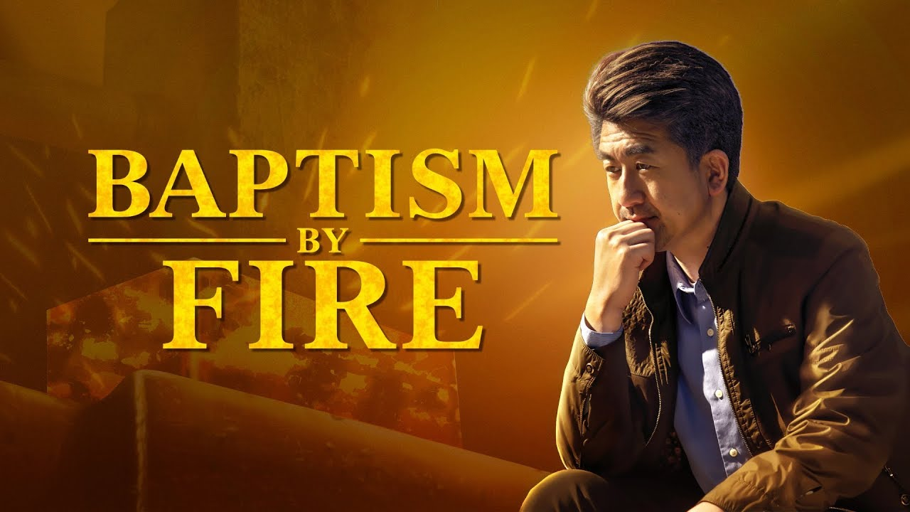 "2019 Christian Movie Trailer | ""Baptism by Fire"" 