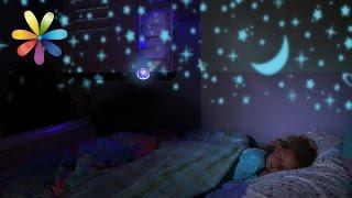 видео Ночник для детской комнаты | Ремонт и дизайн своими руками