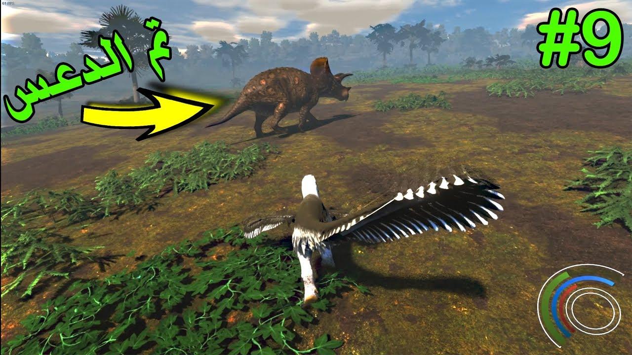 حياة الديناصورات 9 عرفت كيف اصيد اي ديناصور Saurian Youtube